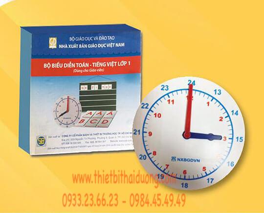 Mô hình đồng hồ